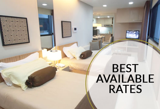 BSA Twin Towers in Mandaluyong City, Philippines - BEST AVAILABLE RATES